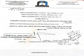 An appreciation letter from the president of the University to 3 lecturers from our center
