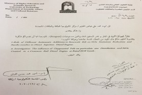 An appreciation letter for the asst. prof. Dr. Mohammed A. Fayad from the president of the